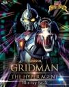 【Blu-ray】TV 電光超人グリッドマン Blu-ray BOXの画像