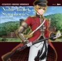 【サウンドトラック】TV 千銃士 オリジナルサウンドトラック Noble Bullet Symphoniesの画像