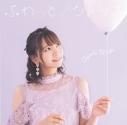 【マキシシングル】和氣あず未/ふわっと/シトラス 通常盤の画像