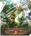 【Blu-ray】TV 仮面ライダーゴースト Blu-ray COLLECTION 4の画像
