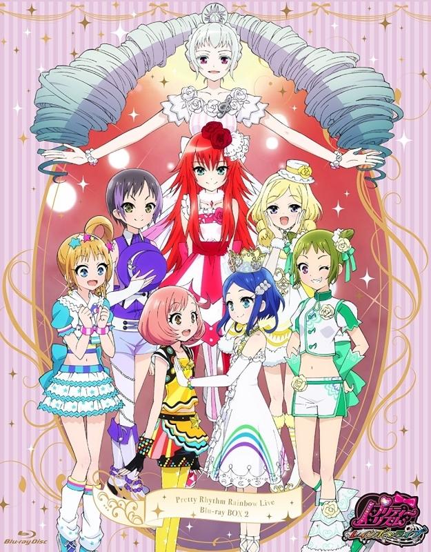 【Blu-ray】TV プリティーリズム・レインボーライブ Blu-ray BOX-2