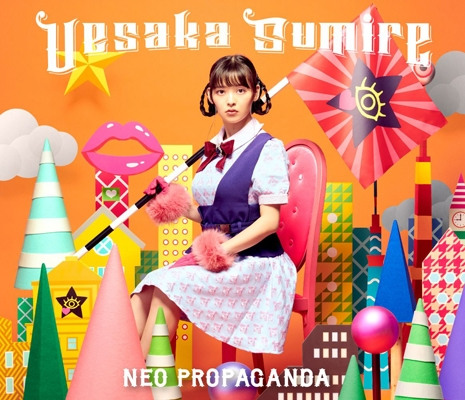 【アルバム】上坂すみれ/NEO PROPAGANDA 初回限定盤A