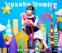 【アルバム】上坂すみれ/NEO PROPAGANDA 初回限定盤Bの画像