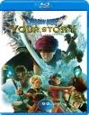【Blu-ray】映画 ドラゴンクエスト ユア・ストーリー 通常版の画像