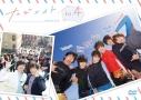 【DVD】TV たびメイト 4巻の画像