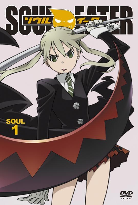 【DVD】TV SOUL EATER-ソウルイーター- SOUL.1