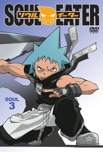 【DVD】TV SOUL EATER-ソウルイーター- SOUL.3