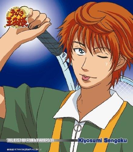 【キャラクターソング】テニスの王子様 THE BEST OF RIVAL PLAYERS VI Kiyosumi Sengoku 千石清純