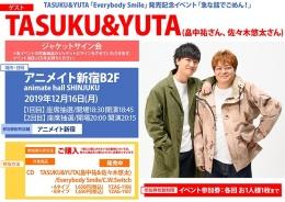 TASUKU&YUTA「Everybody Smile」発売記念イベント「急な話でごめん!」画像