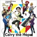 【主題歌】TV 弱虫ペダル GLORY LINE ED「Carry The Hope」/THE HIGH CADENCEの画像