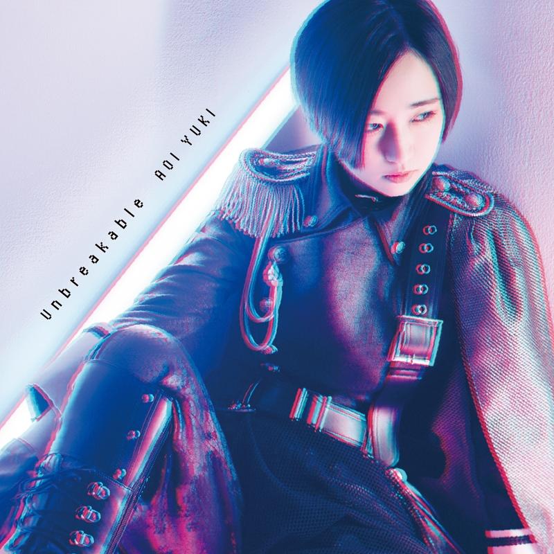 【主題歌】TV インフィニット・デンドログラム OP「Unbreakable」/悠木碧 初回限定盤