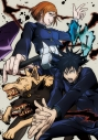 【Blu-ray】TV 呪術廻戦 Vol.2 初回生産限定版の画像