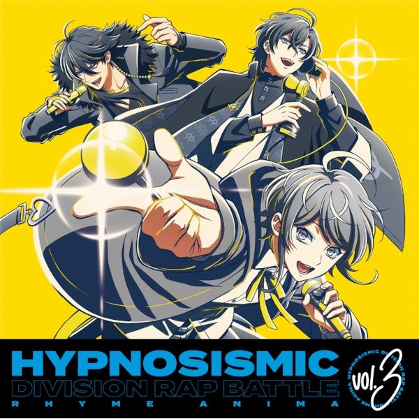 【Blu-ray】TV ヒプノシスマイク-Division Rap Battle- Rhyme Anima 3 完全生産限定版