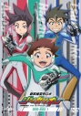【DVD】新幹線変形ロボ シンカリオンDVD BOX1 通常版の画像