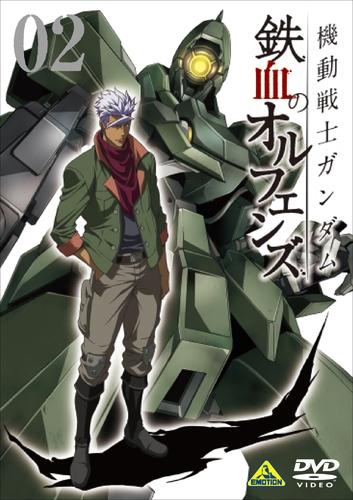 【DVD】TV 機動戦士ガンダム 鉄血のオルフェンズ 2