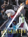 【Blu-ray】OVA 機動戦士ガンダムSEED C.E.73 STARGAZER 通常版の画像