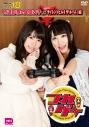 【DVD】つれゲーVol.18 竹達彩奈&巽悠衣子×サイレントヒル4 THE ROOMの画像