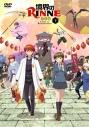 【DVD】TV 境界のRINNE 第3シーズン DVDBOX 下巻の画像