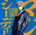 【ドラマCD】ワンパンマン マジCD DRAMA & SONG VOL.02の画像