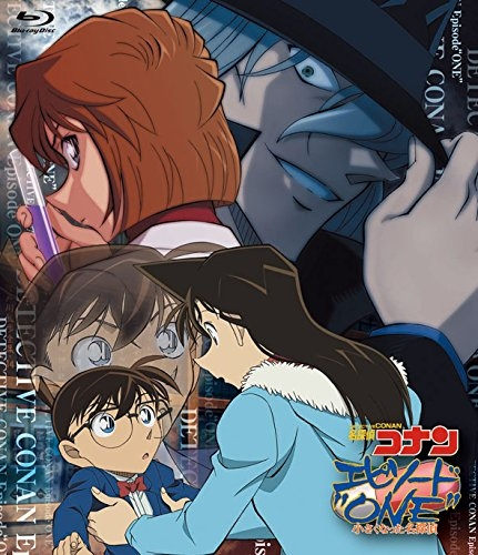 """【Blu-ray】TV 名探偵コナン エピソード""""ONE"""" 小さくなった名探偵"""