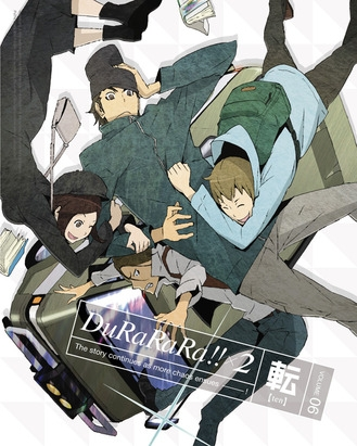 【DVD】TV デュラララ!!×2 転 6 完全生産限定版