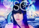 【アルバム】ASCA/百希夜行 完全生産限定盤の画像