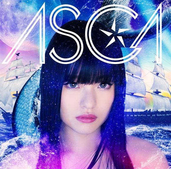 【アルバム】ASCA/百希夜行 通常盤