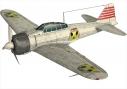 【プラモデル】荒野のコトブキ飛行隊 零戦二一型の画像