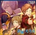 【ドラマCD】ミュージカル・リズムゲーム『夢色キャスト』Drama Theater 2 ~蒼海のプレアデス~の画像