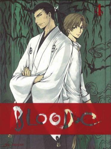 【DVD】TV BLOOD-C 4 完全生産限定版