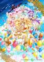 【Blu-ray】劇場版 魔法つかいプリキュア!奇跡の変身!キュアモフルン! 特装版の画像