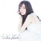 【アルバム】飛蘭/-Zero Hearts- 通常盤
