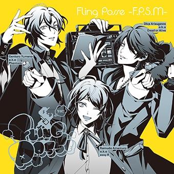 【キャラクターソング】ヒプノシスマイク-Division Rap Battle- シブヤ・ディビジョン「Fling Posse -F.P.S.M-」/Fling Posse