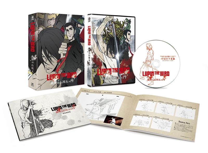 【Blu-ray】劇場版 LUPIN THE IIIRD 血煙の石川五ェ門 限定版