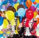【アルバム】すとぷり/すとろべりーねくすとっ! 初回限定ライブ映像盤Bの画像