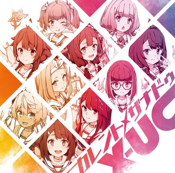 【キャラクターソング】IDOL舞SHOW X-UC カレント・ザナドゥ 初回限定盤