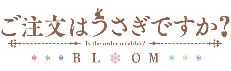 ご注文はうさぎですか? BLOOM フェア2021 in アニメイト画像