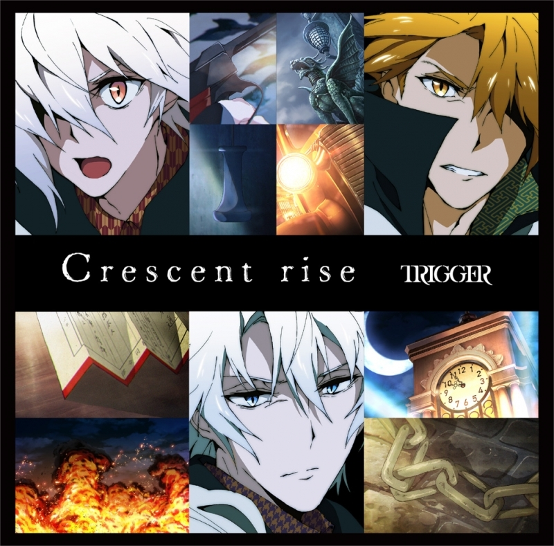 【キャラクターソング】アプリゲーム アイドリッシュセブン TRIGGER 「Crescent rise」