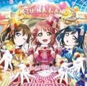 【キャラクターソング】ラブライブ!虹ヶ咲学園スクールアイドル同好会 A・ZU・NA 1stシングル Dream Land!Dream World!の画像
