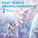 【サウンドトラック】劇場版 メイドインアビス 深き魂の黎明 オリジナルサウンドトラックの画像