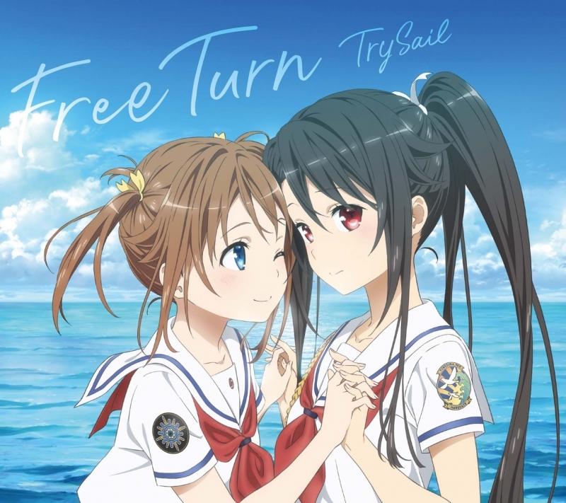 【主題歌】劇場版 ハイスクール・フリート 主題歌「Free Turn」/TrySail 期間生産限定盤