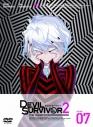 【DVD】TV DEVIL SURVIVOR 2 the ANIMATION 7の画像