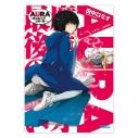 【データ販売】AURA~魔竜院光牙最後の闘い~(ガガガ文庫・オーディオブック)の画像