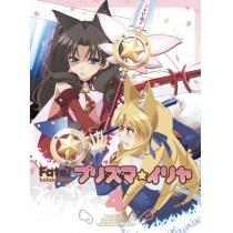 TV Fate/Kaleid liner プリズマ☆イリヤ 第4巻