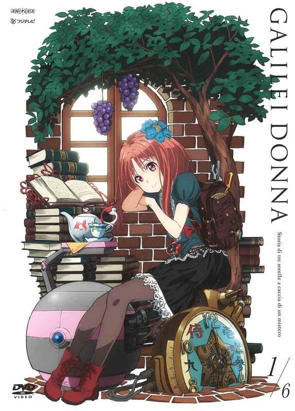 【DVD】TV ガリレイドンナ 1 通常版