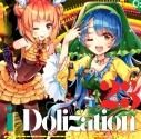 【同人CD】ESQUARIA/iDolizationの画像