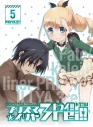 【DVD】TV Fate/kaleid liner プリズマ☆イリヤ ドライ!! 第5巻 限定版の画像