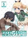 【Blu-ray】TV Fate/kaleid liner プリズマ☆イリヤ ドライ!! 第5巻 限定版の画像