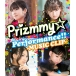 Prizmmy☆/Prizmmy☆ Performance!! -MUSIC CLIP-