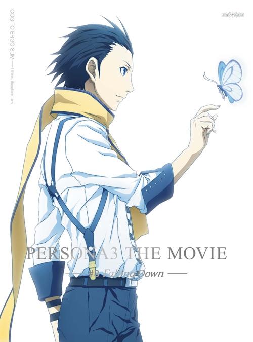 【Blu-ray】劇場版 ペルソナ3 #3 Falling Down 通常版